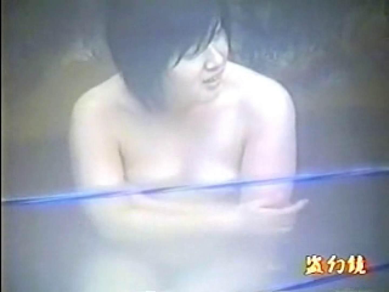 特選白昼の浴場絵巻ty-16 美少女 | 盗撮  96pic 15