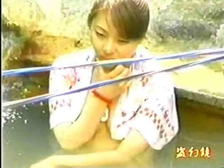 特選白昼の浴場絵巻ty-16 お姉さん セックス画像 96pic 17