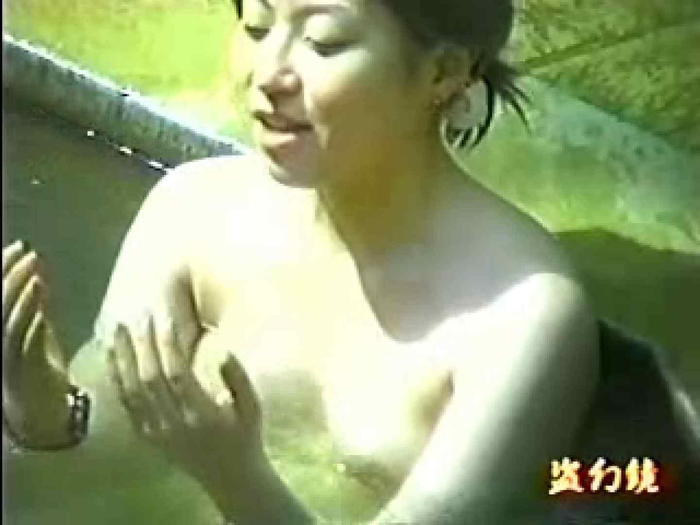 特選白昼の浴場絵巻ty-16 ギャルのオマンコ 性交動画流出 96pic 34