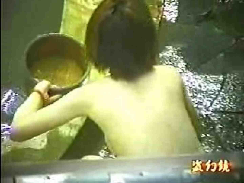 特選白昼の浴場絵巻ty-16 お姉さん セックス画像 96pic 45