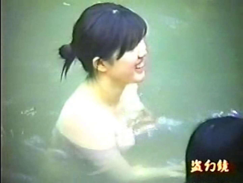 特選白昼の浴場絵巻ty-16 美少女 | 盗撮  96pic 50