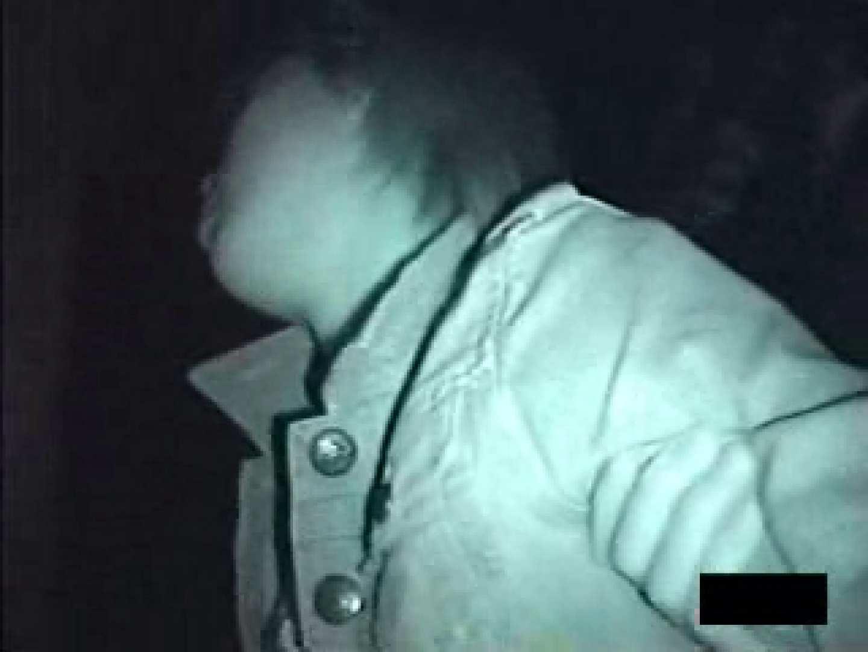 ヘベレケ女性に手マンチョVOL.1 OLの実態 隠し撮りすけべAV動画紹介 61pic 6