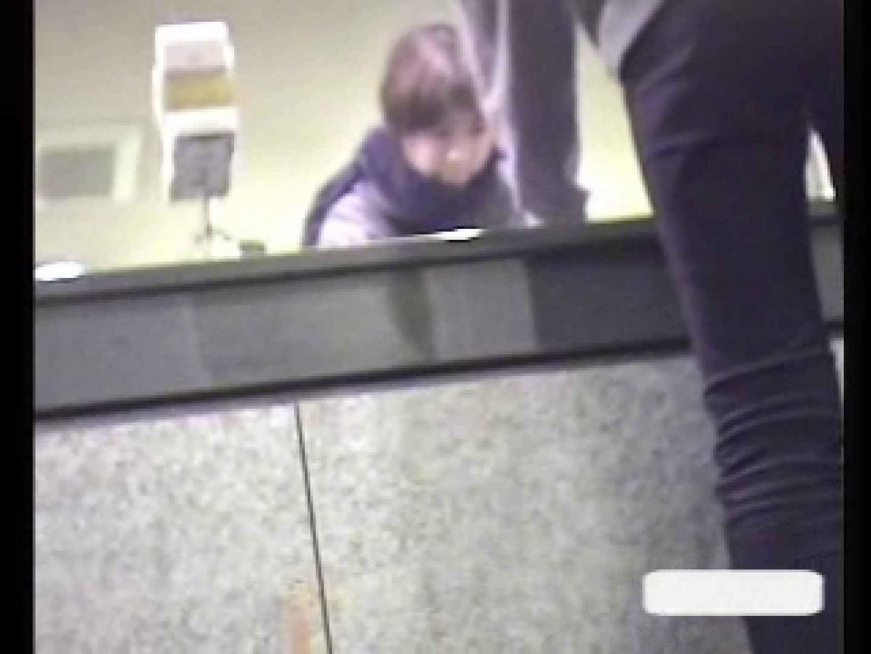 潜入ギャルが集まる女子洗面所Vol.1 盗撮 アダルト動画キャプチャ 77pic 24