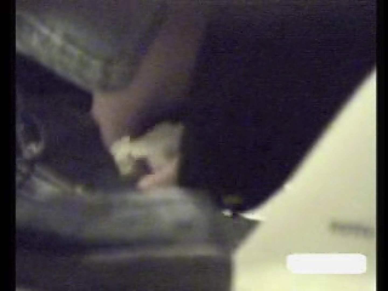 潜入ギャルが集まる女子洗面所Vol.1 洗面所 盗み撮りオマンコ動画キャプチャ 77pic 53