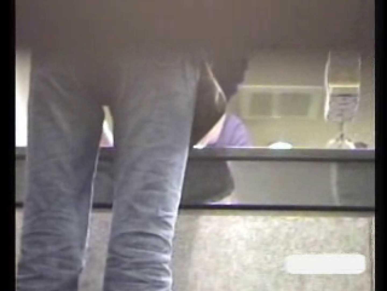 潜入ギャルが集まる女子洗面所Vol.1 おまんこ無修正  77pic 77