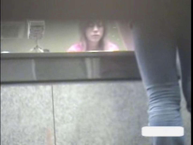潜入ギャルが集まる女子洗面所Vol.2 OLの実態 盗み撮りオマンコ動画キャプチャ 94pic 14