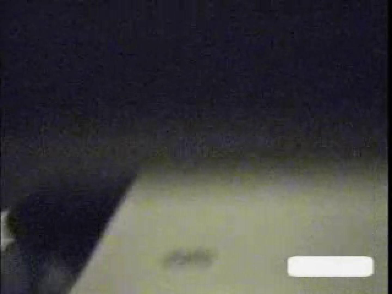 潜入ギャルが集まる女子洗面所Vol.2 OLの実態 盗み撮りオマンコ動画キャプチャ 94pic 20