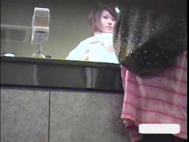 潜入ギャルが集まる女子洗面所Vol.2 排泄 AV無料 94pic 53