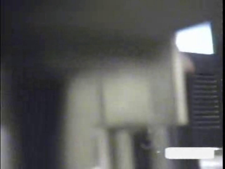 潜入ギャルが集まる女子洗面所Vol.2 OLの実態 盗み撮りオマンコ動画キャプチャ 94pic 80