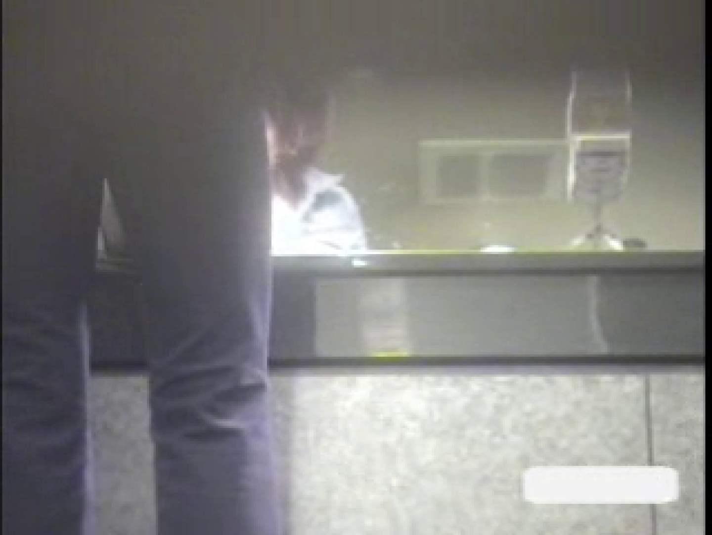 潜入ギャルが集まる女子洗面所Vol.2 OLの実態 盗み撮りオマンコ動画キャプチャ 94pic 92