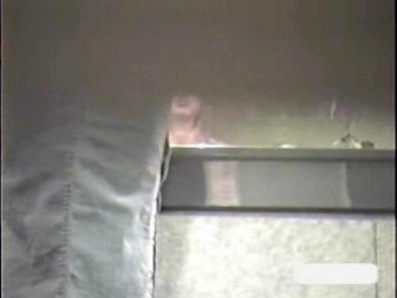 潜入ギャルが集まる女子洗面所Vol.3 OLの実態  82pic 24