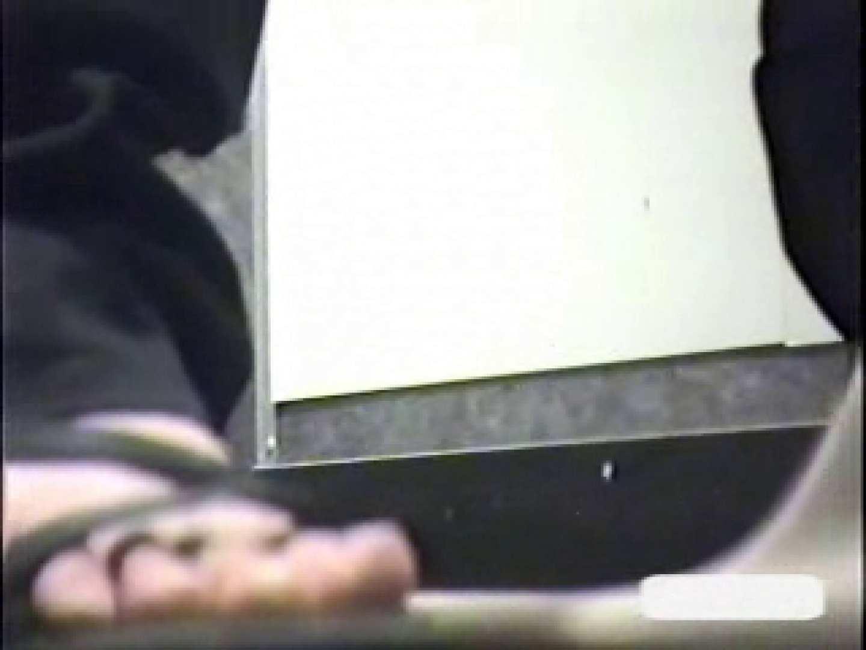 潜入ギャルが集まる女子洗面所Vol.3 パンチラ放出 盗み撮りSEX無修正画像 82pic 69