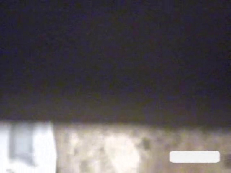 潜入ギャルが集まる女子洗面所Vol.4 ハプニング AV無料動画キャプチャ 84pic 8