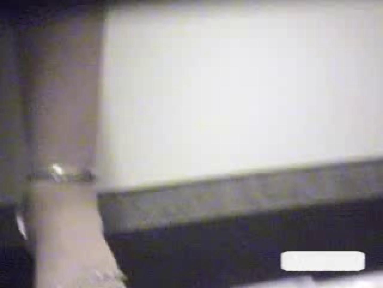 潜入ギャルが集まる女子洗面所Vol.4 ハプニング AV無料動画キャプチャ 84pic 26