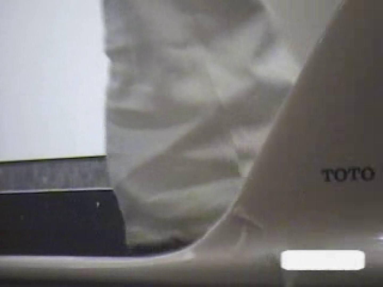 潜入ギャルが集まる女子洗面所Vol.4 ハプニング AV無料動画キャプチャ 84pic 44
