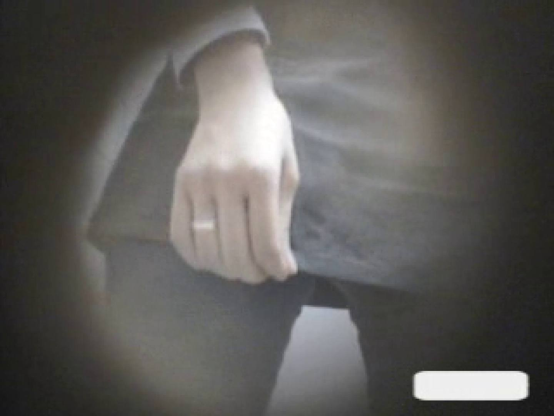 潜入ギャルが集まる女子洗面所Vol.8 潜入 盗撮アダルト動画キャプチャ 27pic 4