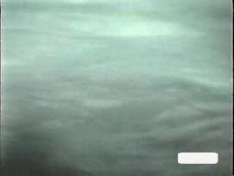 秘湯03 OLの実態 隠し撮りオマンコ動画紹介 88pic 6