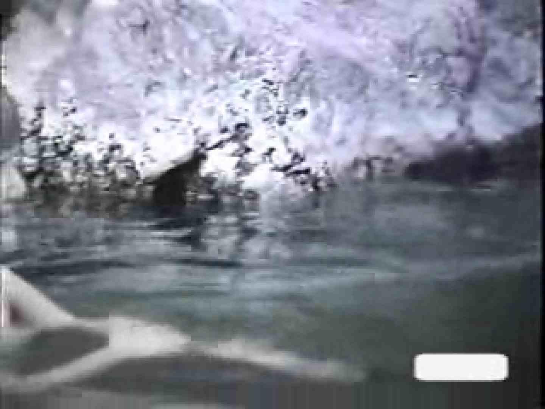 秘湯03 OLの実態 隠し撮りオマンコ動画紹介 88pic 10