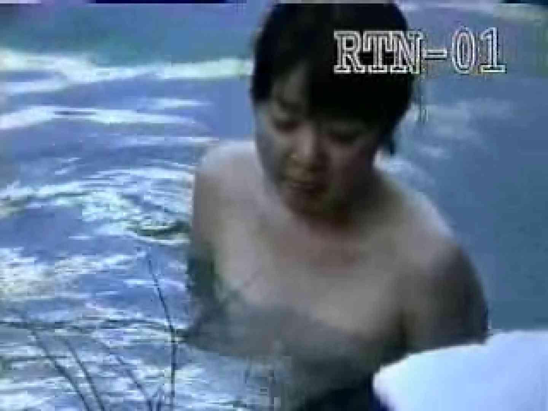 盗撮美人秘湯 生写!! 激潜入露天RTN-01 潜入 盗み撮り動画キャプチャ 87pic 38