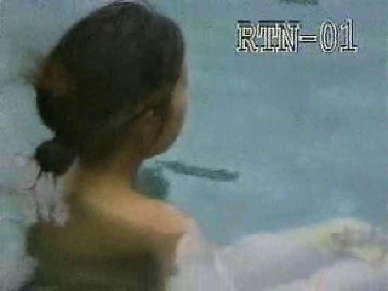 盗撮美人秘湯 生写!! 激潜入露天RTN-01 盗撮 セックス無修正動画無料 87pic 44