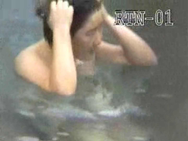 盗撮美人秘湯 生写!! 激潜入露天RTN-01 美人 おまんこ動画流出 87pic 46