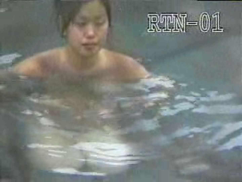 盗撮美人秘湯 生写!! 激潜入露天RTN-01 巨乳 AV無料動画キャプチャ 87pic 47