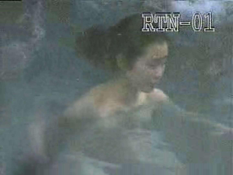 盗撮美人秘湯 生写!! 激潜入露天RTN-01 潜伏露天風呂 盗撮動画紹介 87pic 55