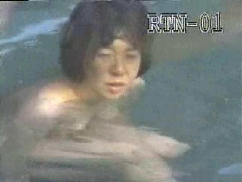 盗撮美人秘湯 生写!! 激潜入露天RTN-01 投稿   お姉さん  87pic 85