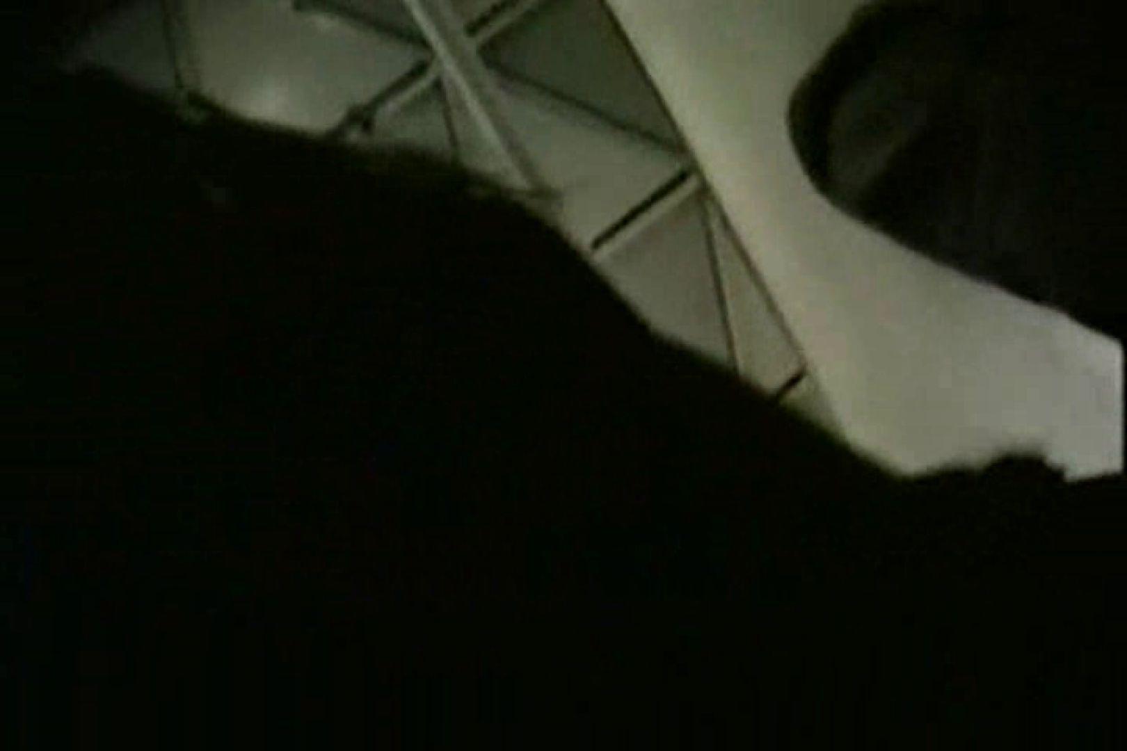 巨乳 乳首:投稿盗撮 全国女子校生の制服+α下着TK-040:ピープフォックス(盗撮狐)