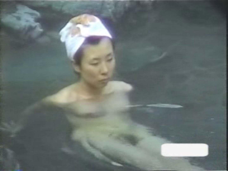 露天風呂壱 盗撮  96pic 24