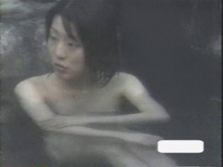 露天風呂壱 盗撮  96pic 42