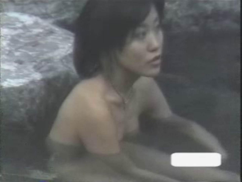 露天風呂壱 盗撮  96pic 45