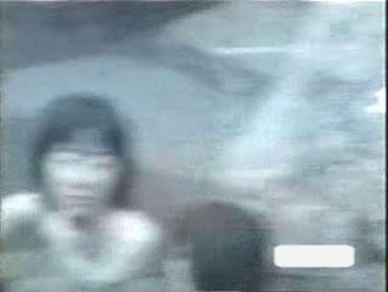 露天風呂壱 盗撮  96pic 75