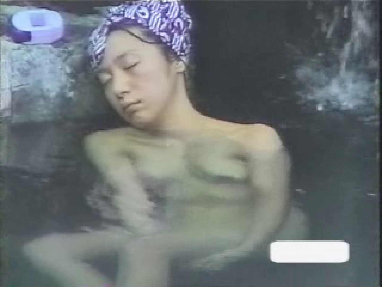 露天風呂壱 盗撮 | 美人  96pic 79