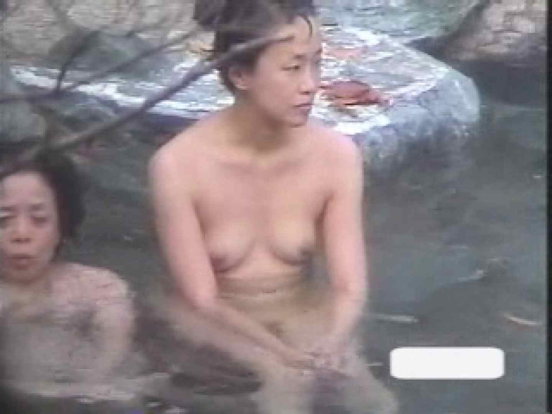 露天風呂弐 お姉さん ワレメ動画紹介 55pic 46