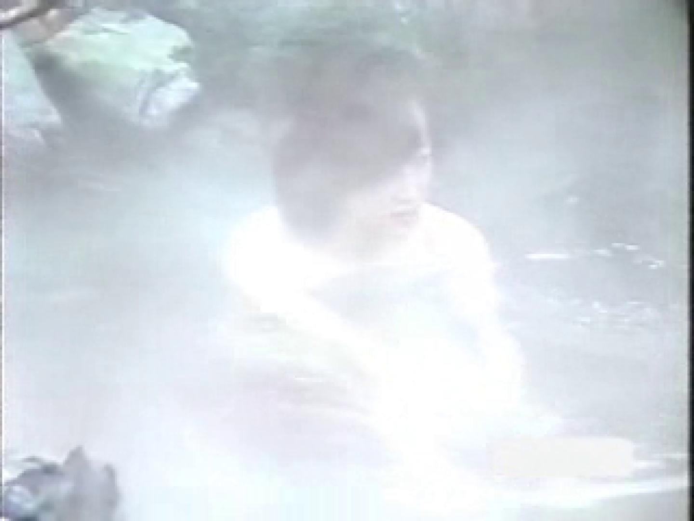 美女限定露天風呂参 美人 オマンコ無修正動画無料 101pic 23