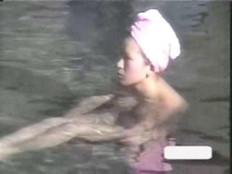 美女限定露天風呂参 巨乳  101pic 40
