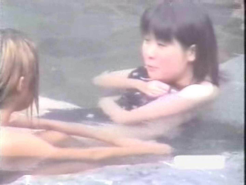 美女限定露天風呂参 巨乳   盗撮  101pic 81