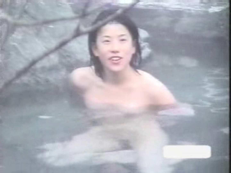 美女限定露天風呂参 巨乳   盗撮  101pic 86