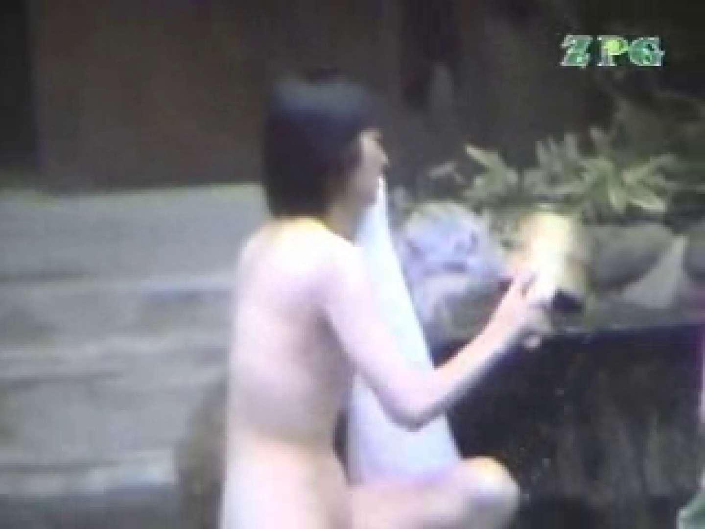 露天チン道中RTG-06 細身 盗撮オメコ無修正動画無料 92pic 39