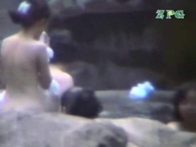露天チン道中RTG-06 潜伏露天風呂 盗撮おまんこ無修正動画無料 92pic 43