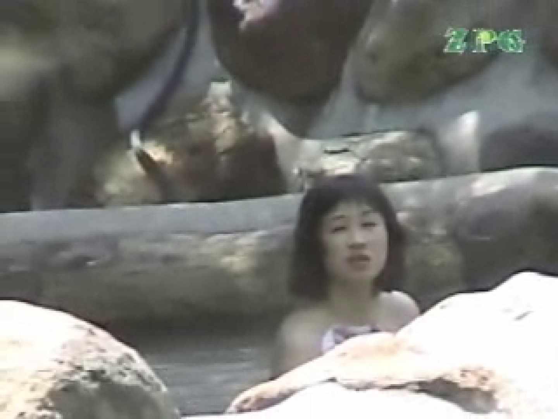 露天チン道中RTG-06 潜伏露天風呂 盗撮おまんこ無修正動画無料 92pic 78