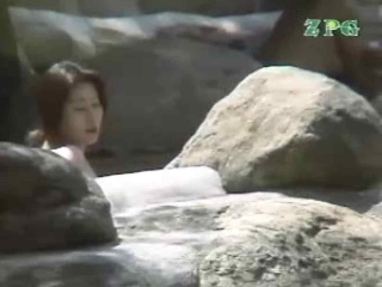 露天チン道中RTG-06 脱衣所 | 乳首  92pic 81