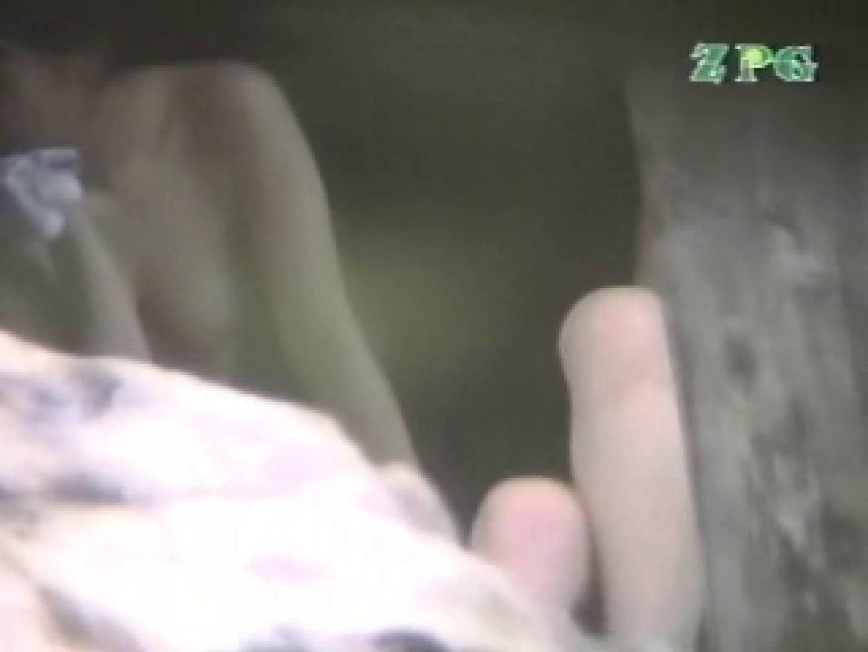 露天チン道中RTG-06 巨乳 えろ無修正画像 92pic 92