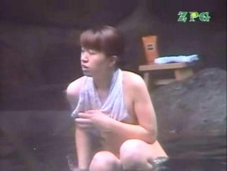 巨乳 乳首:露天チン道中RTG-07:ピープフォックス(盗撮狐)