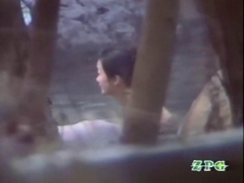 露天チン道中RTG-10 脱衣所  101pic 54