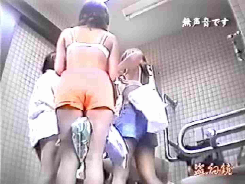 女子大生放課後生着替え4 HK-④ 着替え   女子大生  26pic 10