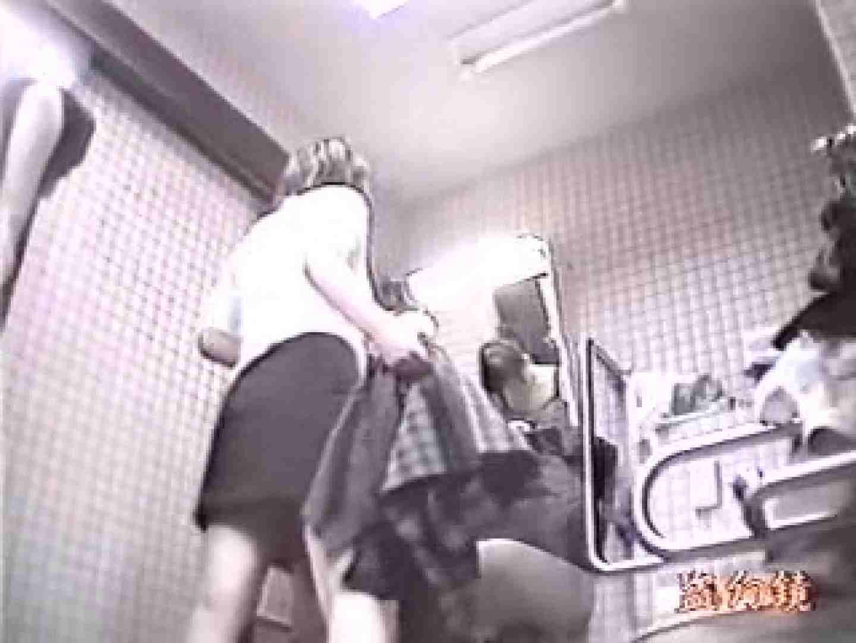 女子大生放課後生着替え4 HK-④ 制服ギャル ワレメ無修正動画無料 26pic 17