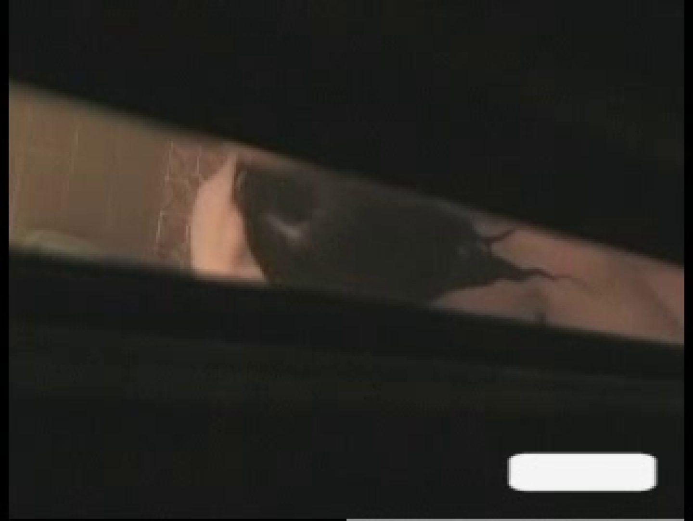 極上!!民家盗撮Vol.5 盗撮 オマンコ無修正動画無料 96pic 62