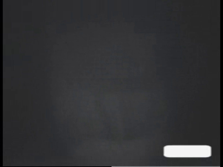 極上!!民家盗撮Vol.5 盗撮 オマンコ無修正動画無料 96pic 70